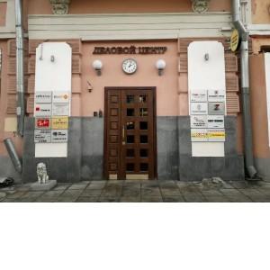 Ремонт телефонов на Чеховской